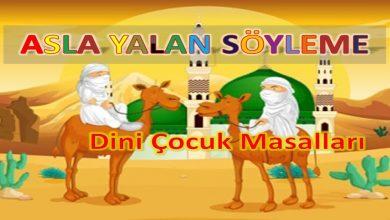 Photo of Asla Yalan Söyleme